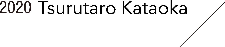 2020 Tsurutaro Kataoka